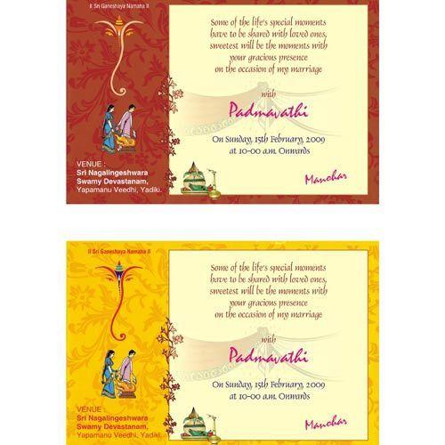 Wedding Cards Printing Dubai | Printing Company Dubai 6